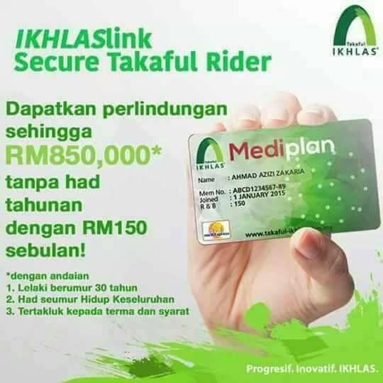 Medical card Takaful Ikhlas Kelebihan – mediplan